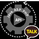 무료 카카오 API로 즉시발송