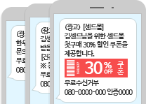 시즌별 문자/포토예시